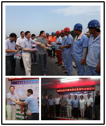 市国资委领导高温慰问公司353省道海安段项目